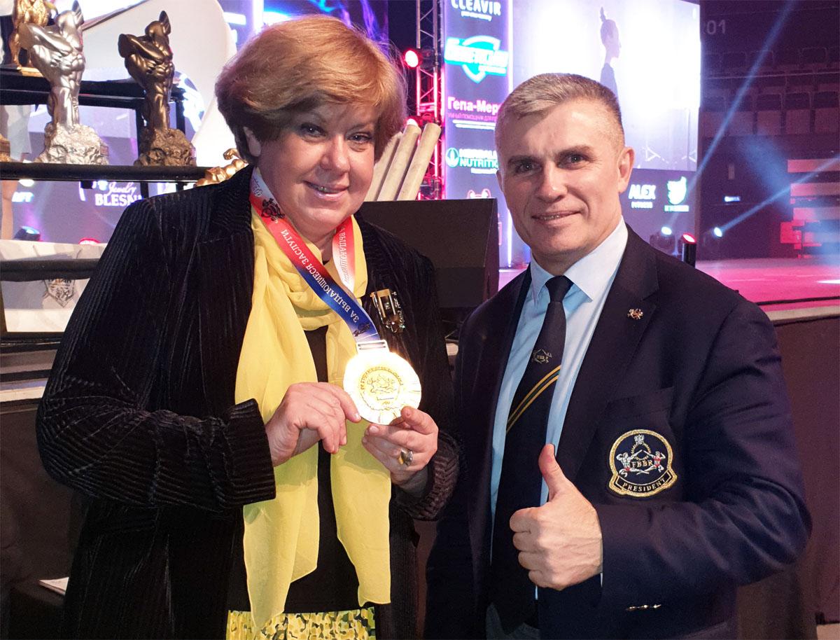 Елена Константиновна с медалью