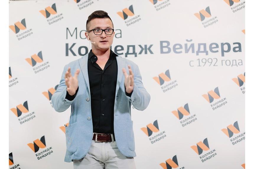 Павлецов Кирилл Анатольевич